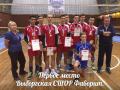 Чемпионат Ло волейбол Приморск 1