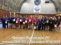 чемпионат ЛО волейбол Приморск 2