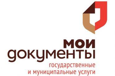 022_big2