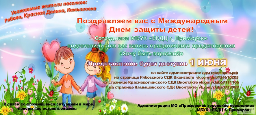 1585597265_36-p-foni-dlya-yaslei-72
