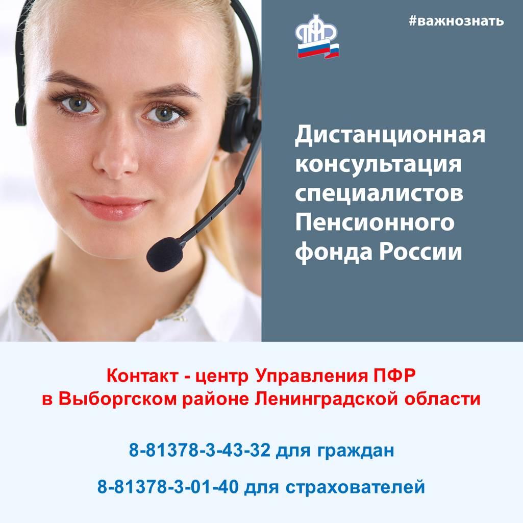 2020_MARCH POST_call-center_ (1)Слайд1