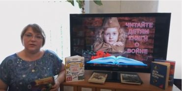 Читайте детям книги о войне