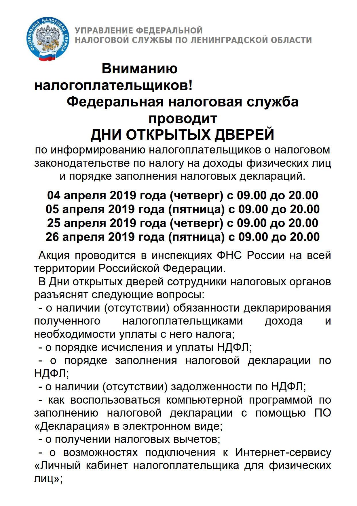 ДОД 2019_1