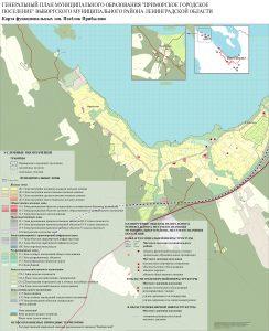 Копии карт функциональных зон поселения в растровом формате_2.7_КартаФЗ_Прибылово_1