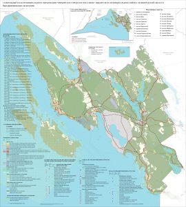 Копии карт функциональных зон поселения в растровом формате_2_1