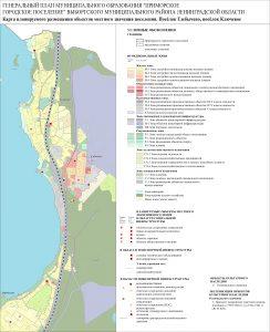 Копии карт планируемого размещения объектов в растровом формате_1.2_КартаОМЗ_Глебычево_Ключевое_1