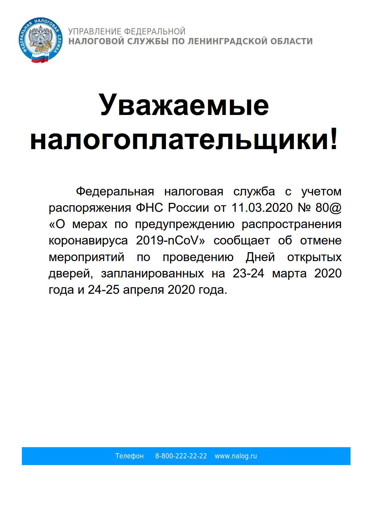 Объявление_1