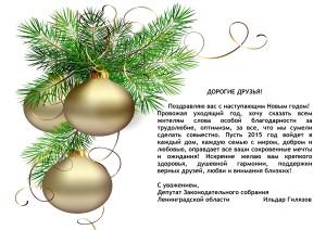 САЙТ ПРОСТОЕ_01