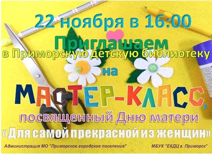 aae31c0f7f3289200531bacfc8z6--materialy-dlya-tvorchestva-nabor-fetrovoj-vyrubki-1-1-mm-roma