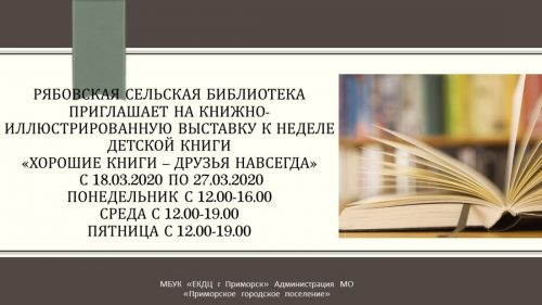 книги друзья_1