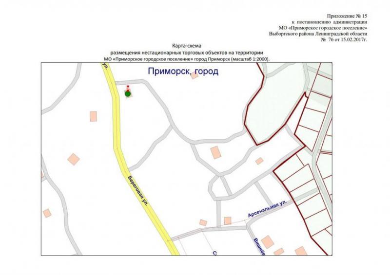 О внесении изменения и дополнений в приказ министра образования и науки республики казахстан от 8 ноября 2012 года