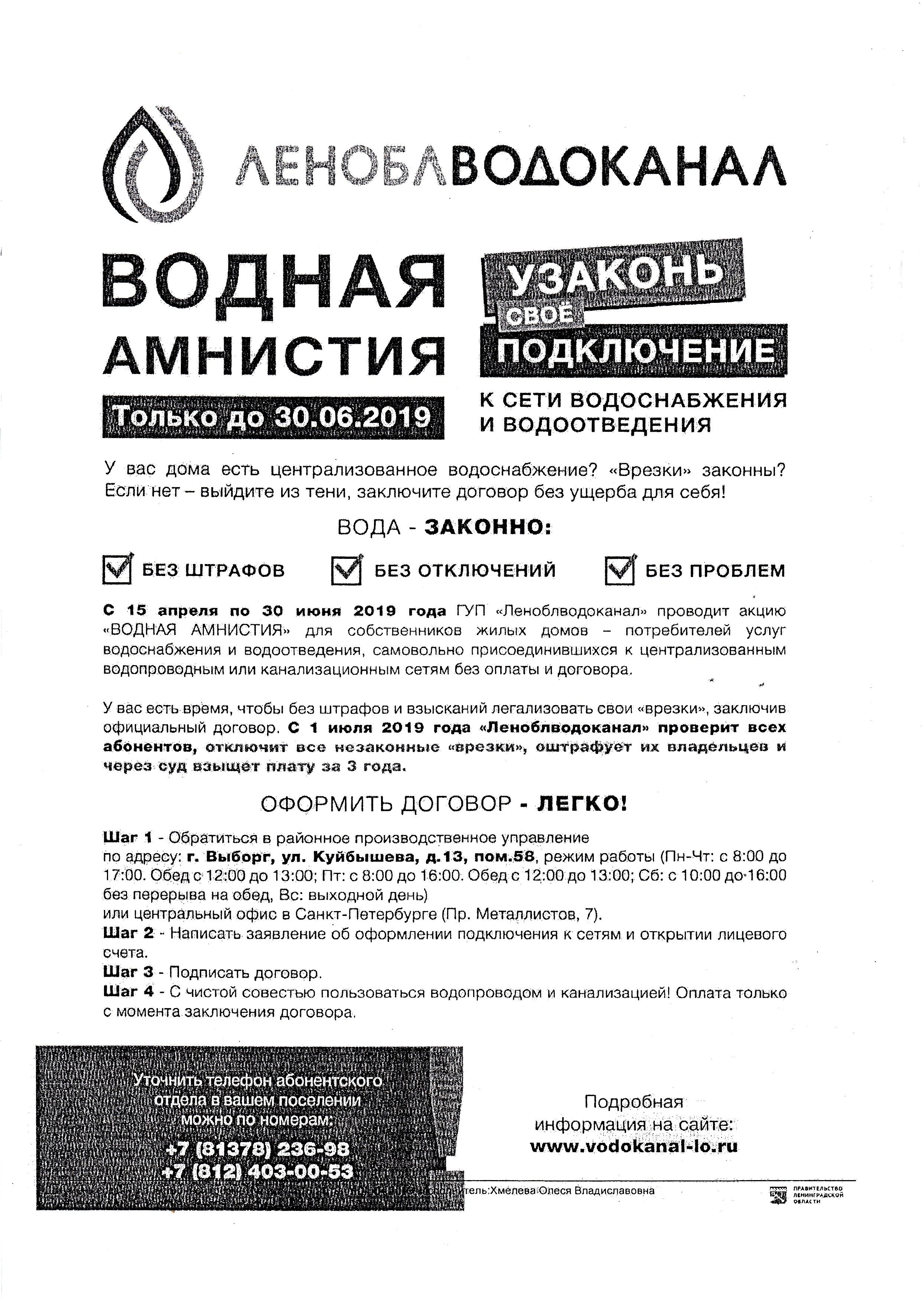 обр Васильев