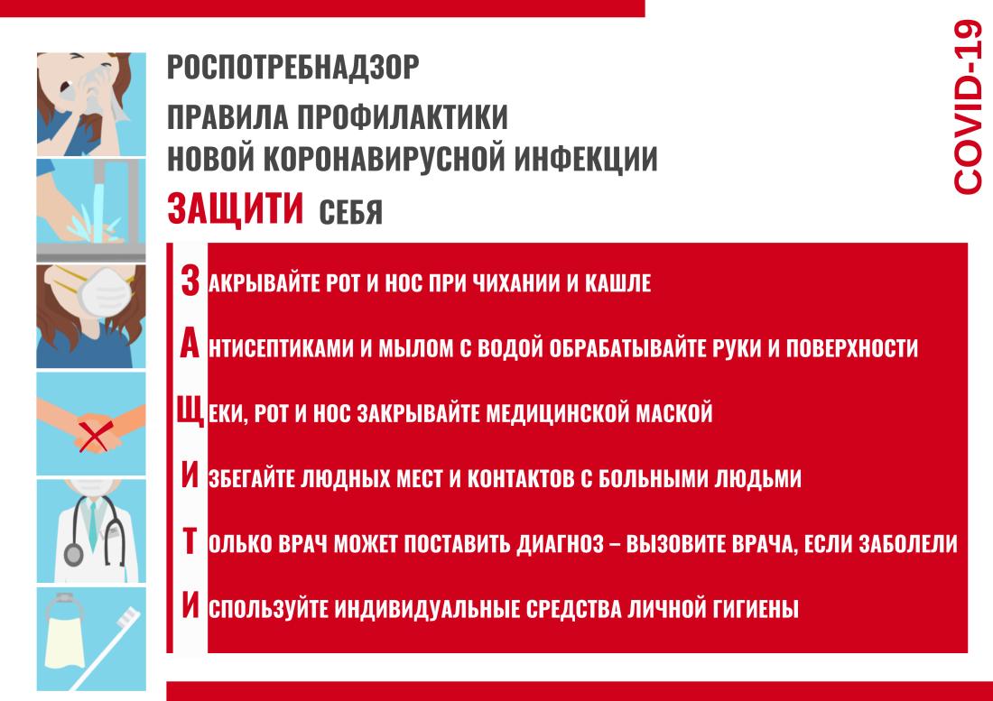 плакат гориз_1