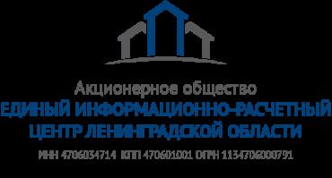 расч. центр