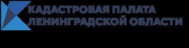 роср. Ленингр. обл.