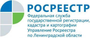 rosreest1
