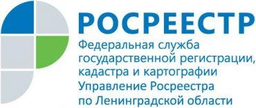 росреестр